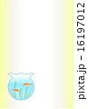 金魚鉢 16197012