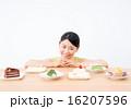 ダイエットイメージ 16207596