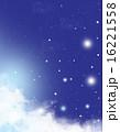 バックグラウンド 宇宙 光のイラスト 16221558