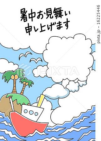 暑中見舞い船 16225446