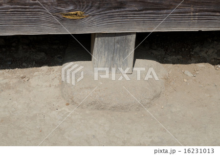 会津古民家「基礎.土台,石突(いしづき),柱礎(ちゅうそ),礎(いしづえ)」 16231013