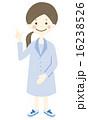 説明 薬剤師 人物のイラスト 16238526