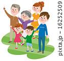 家族 見上げる 16252509