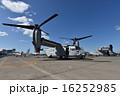 アメリカ海兵隊 オスプレイ展示(札幌航空ページェント 2014) 16252985