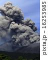 噴火 火口 噴煙の写真 16253985