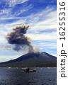 火口 噴火 噴煙の写真 16255316