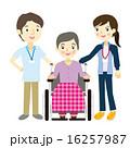 リハビリスタッフ 介護士 ベクターのイラスト 16257987