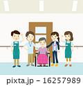 介護士 介護福祉士 ベクターのイラスト 16257989