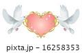 ハートと鳩 16258353