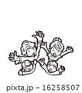 バンザイ ベクター 線画のイラスト 16258507