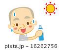 お爺ちゃん 水分補給 16262756