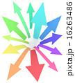 離れる 発散 分散のイラスト 16263486