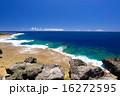 コバルトブルー 喜屋武岬 岬の写真 16272595