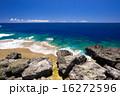 コバルトブルー 喜屋武岬 岬の写真 16272596