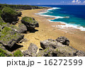 コバルトブルー 喜屋武岬 岬の写真 16272599