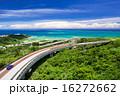 ニライカナイ橋 沖縄 青空の写真 16272662
