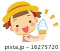 ソフトクリーム ベクター 子供のイラスト 16275720