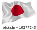 日本  国旗 旗 16277245
