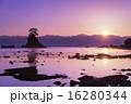 雨晴海岸 サンライズ 夜明けの写真 16280344