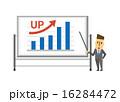 グラフ ベクター アップのイラスト 16284472