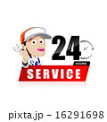 Smile mechanic man with tool in hand service 24 16291698