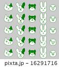 動物 顔 ペットのイラスト 16291716