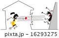 DV ベクター 夫婦喧嘩のイラスト 16293275