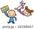 イベントを楽しむ子供達 16298647