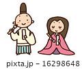 和歌を読む 16298648