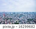 梅雨空の東京 16299682