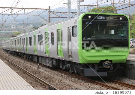 山手線E235系 試運転 16299972