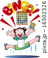ビンゴゲーム 16302326