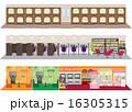 様々な娯楽 16305315