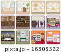 様々な娯楽 16305322
