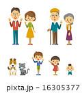 手をふる 三世代家族 ベクターのイラスト 16305377