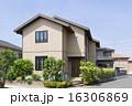 戸建て住宅と住宅街 16306869