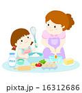 ベクトル クッキング 料理のイラスト 16312686