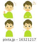 感情 バリエーション 喜怒哀楽のイラスト 16321217