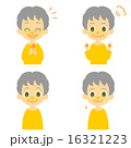 おばあさんの表情 笑顔 喜び 怒り 涙 16321223