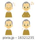 感情 ベクター 喜怒哀楽のイラスト 16321235