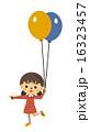 ベクター カットイラスト 小学生のイラスト 16323457