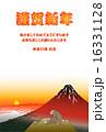 申年赤富士年賀はがき02 16331128