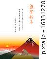 年賀状赤富士猿03 16331278