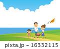 家族で旅行 16332115