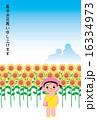 暑中見舞い ポストカード 子供のイラスト 16334973