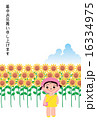 暑中見舞い ポストカード 子供のイラスト 16334975