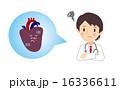 心臓病 男性 医者のイラスト 16336611