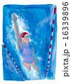 水泳 クロール プールのイラスト 16339896