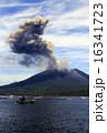 平成27年6月 海潟漁港から桜島の爆発的噴火を撮る 16341723