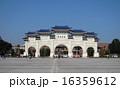 台湾 建物 広場の写真 16359612
